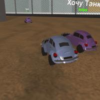 Vehikill.io - Дерби на автомобилях