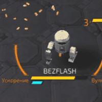 Warbot.io - битва боевых роботов